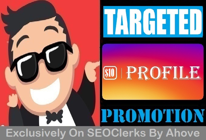 Add High Quality Country Targeted Profile Promotion