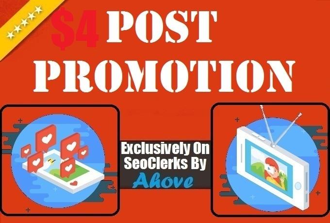 Offer4 Get Instant Social Media Post Promotion