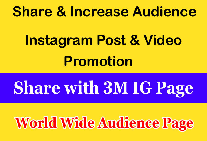 Instagram Post or Video Promotion Marketing on my 3M IG Page and Gain Audience