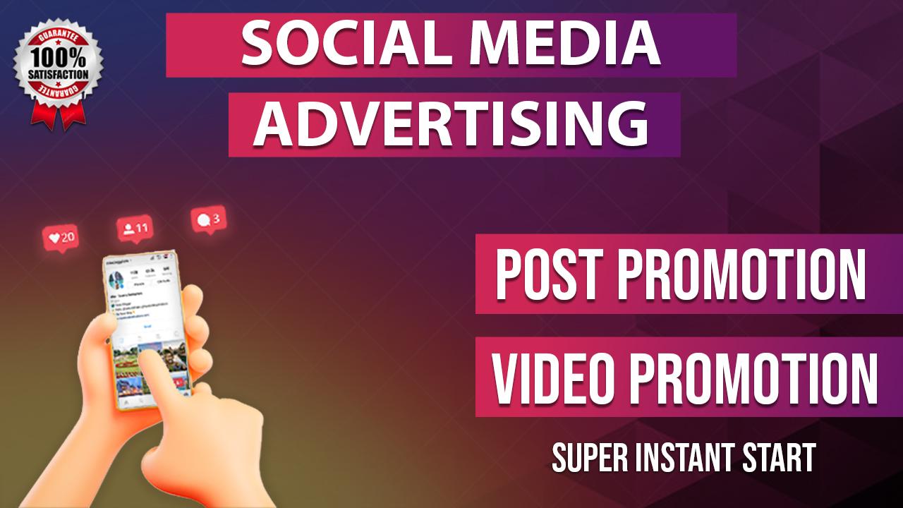 Social Post Or Video Post Promotion Social Media Marketing IG