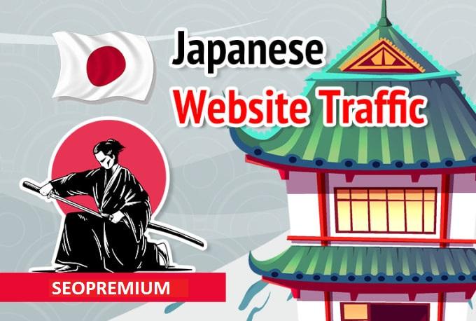 7500 Japan website traffic visitors