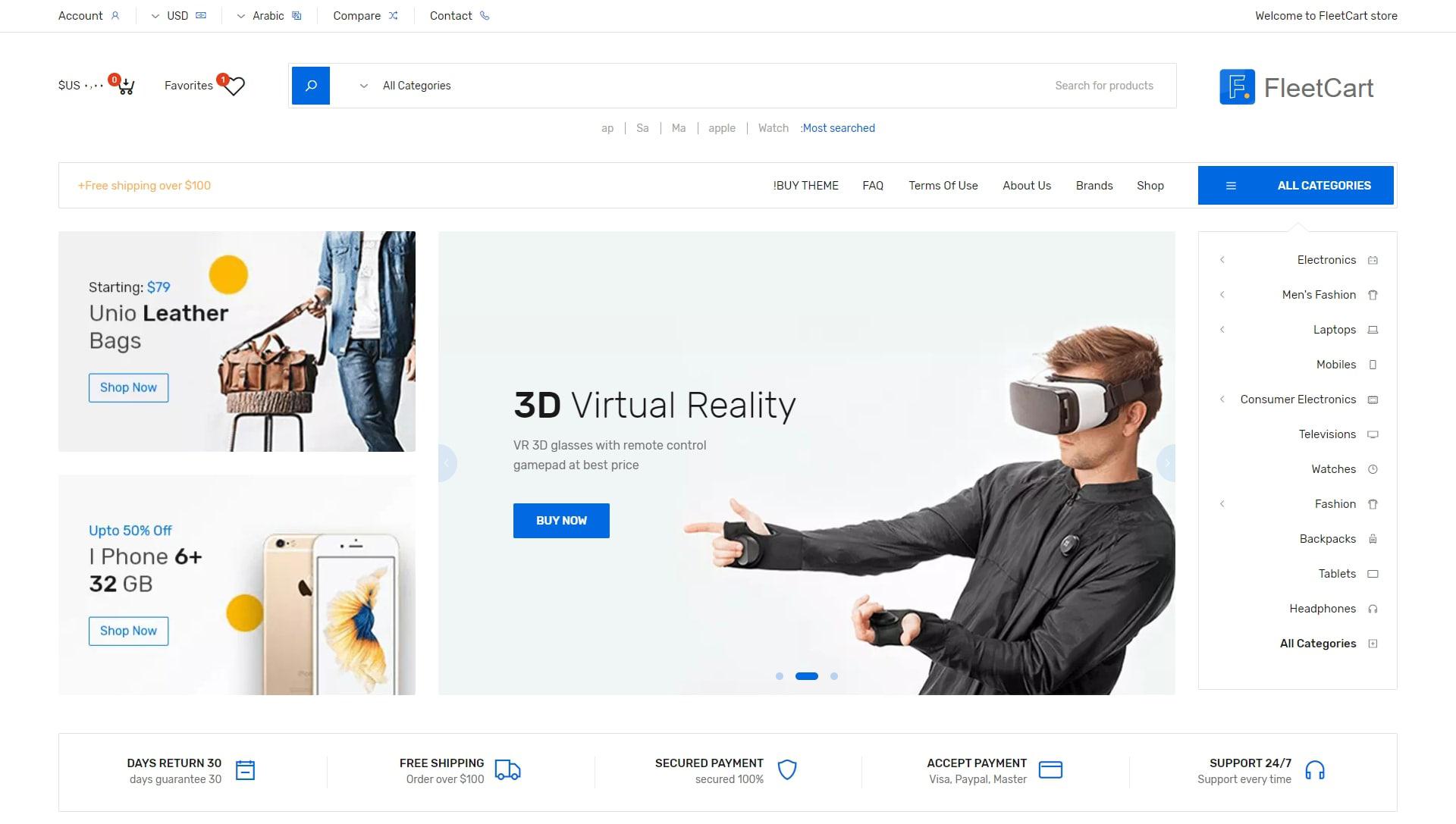 Ecommerce full Website - Amazon Alibaba Souq Similar System