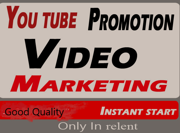 Non Drop Good Quality YouTube Video Promotion & Marketing