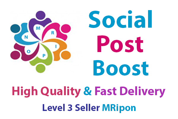Add Instant High Quality Social Photo Post Boost