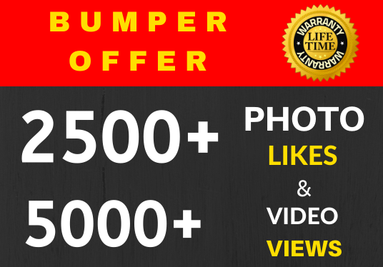 High Quality 2500+ Super Fast Pictures Promotions 24 Hrs Delivery