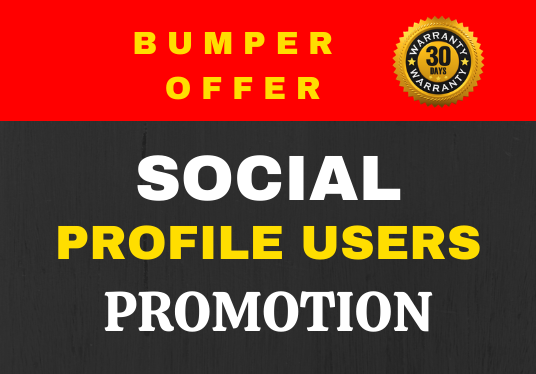Add High Quality Real Profile Promotion