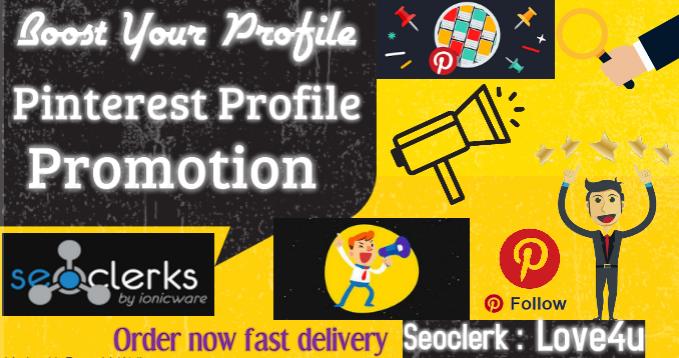 150 natural Pinterest Profile Promotion grow Your Pins, Boards Digital Marketing Backlink/Bookmark