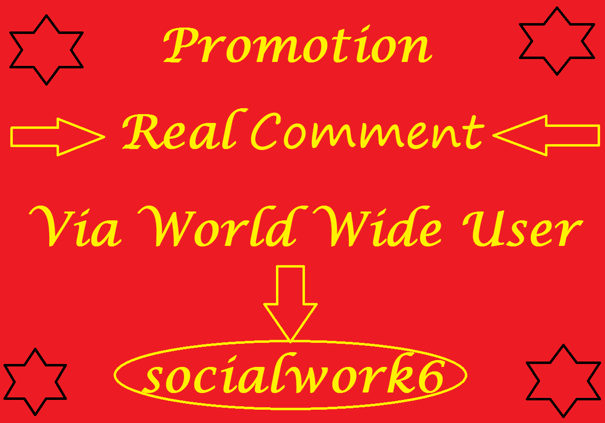 Manually Channel Promotion Via World Wide User