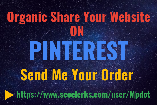 Organic Promotions Pinterest Website Repin