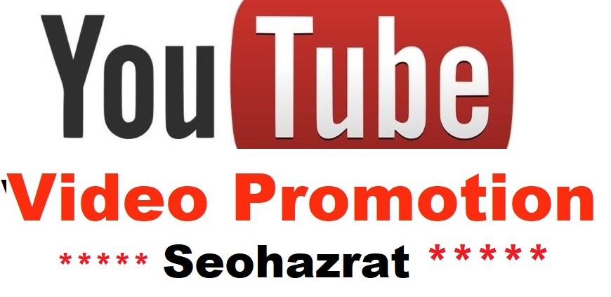 YouTube Video High Quality Promotion and Social Media Marketing