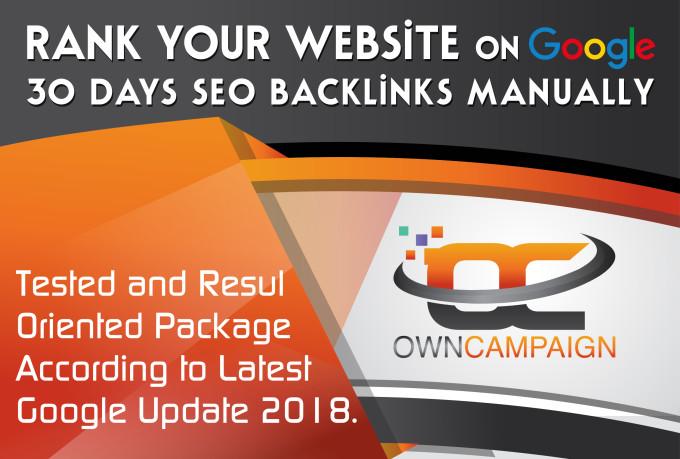 rank your website on google,  30 days SEO backlinks