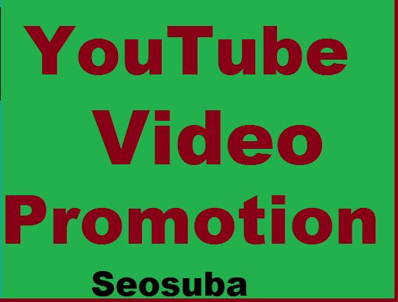 Youtube Promotion Marketing Fully Safe