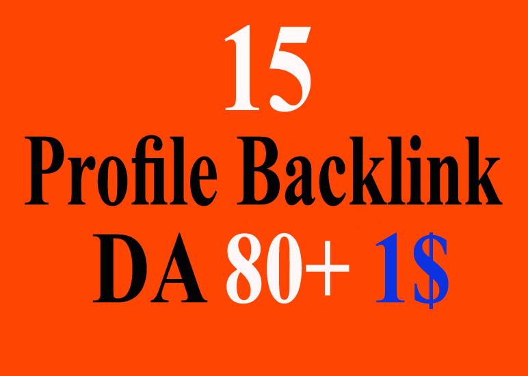 High Quality 15 Profile Backlinks High 70-90 DA PR