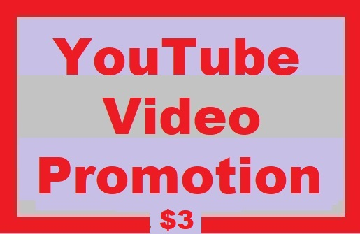 YouTube Video Vuse Promotion High Quality and Social Media Marketing