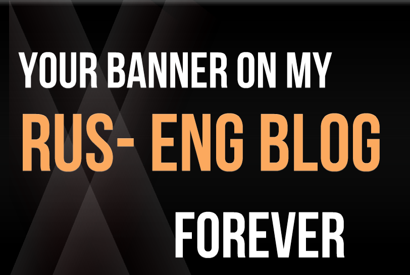 Your banner on my business Rus blog