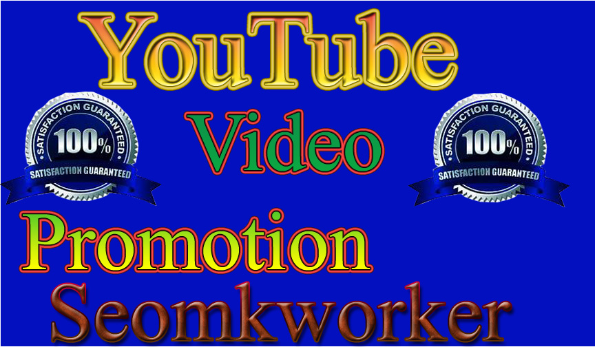 YouTube All Package Video Promotions Social Media Marketing