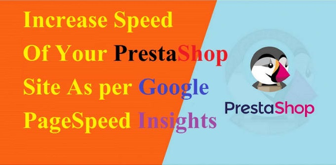 lncrease speed of PrestaShop website