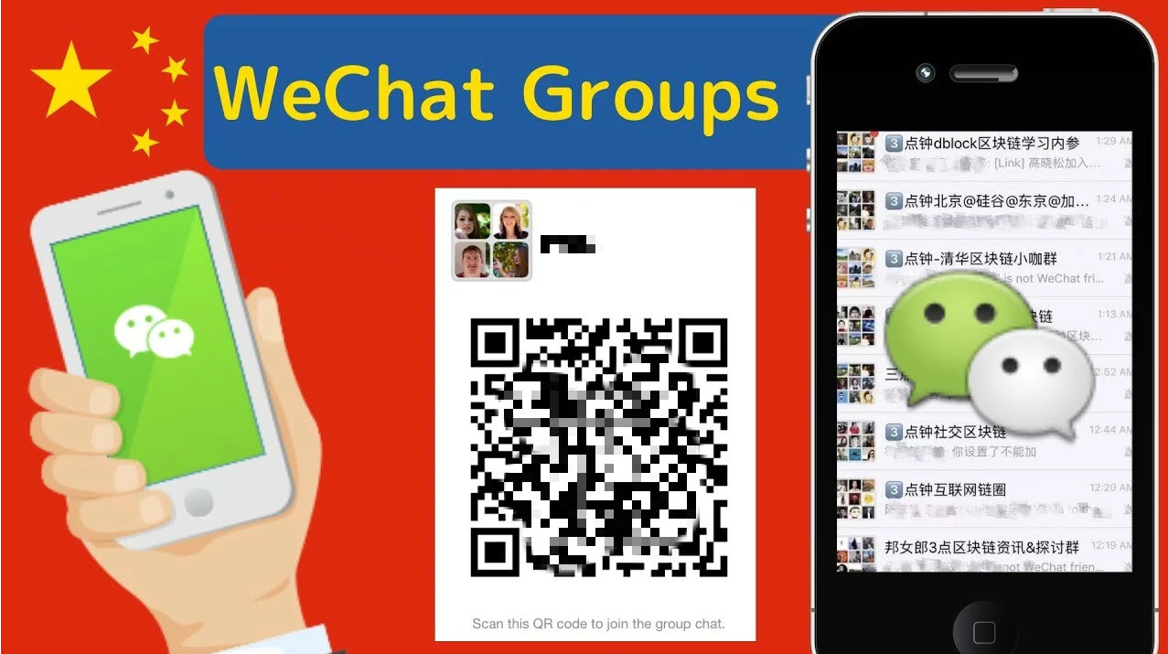 promote your business in 50 wechat groups