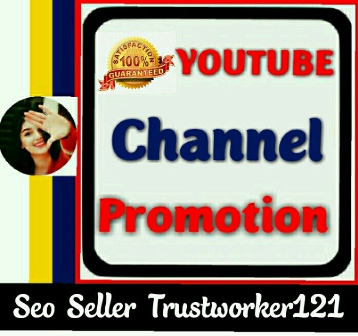 Real human non drop channel promotion