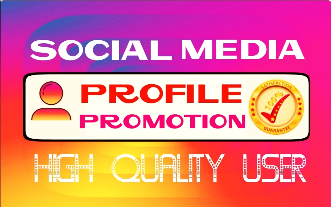 Do your profile promotion with HQ & real 500+ visitors instantly