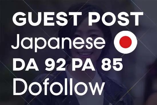 Publish guest post on my Japanese blog DA92 high quality backlinks