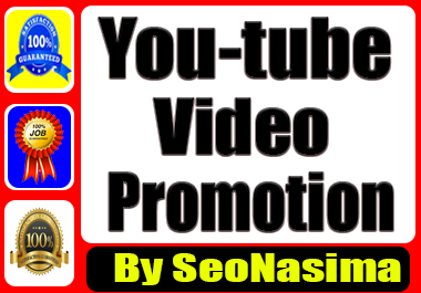 Youtube video promotions Social Media Split available