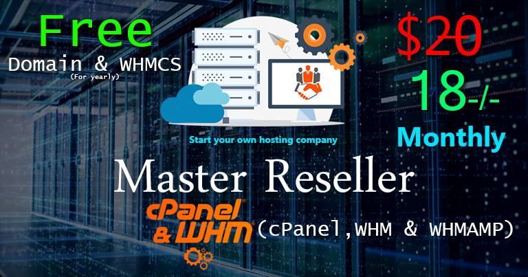 Master Reseller,  WHM/cPanel/WHMAMP,  Start Hosting Company