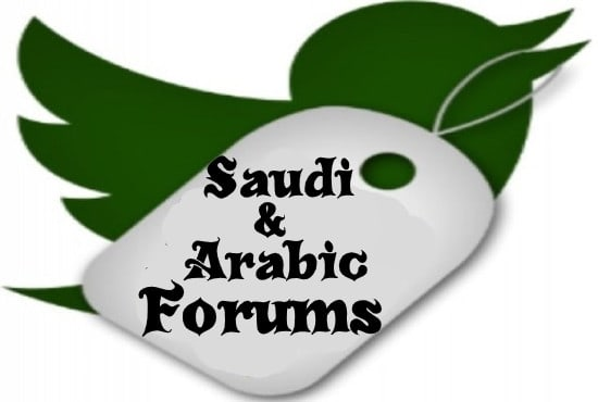 promote your website or service in 150 high quality arabic forums