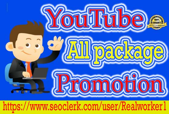 YouTube Video All In One Package Promotion Social Media Marketing