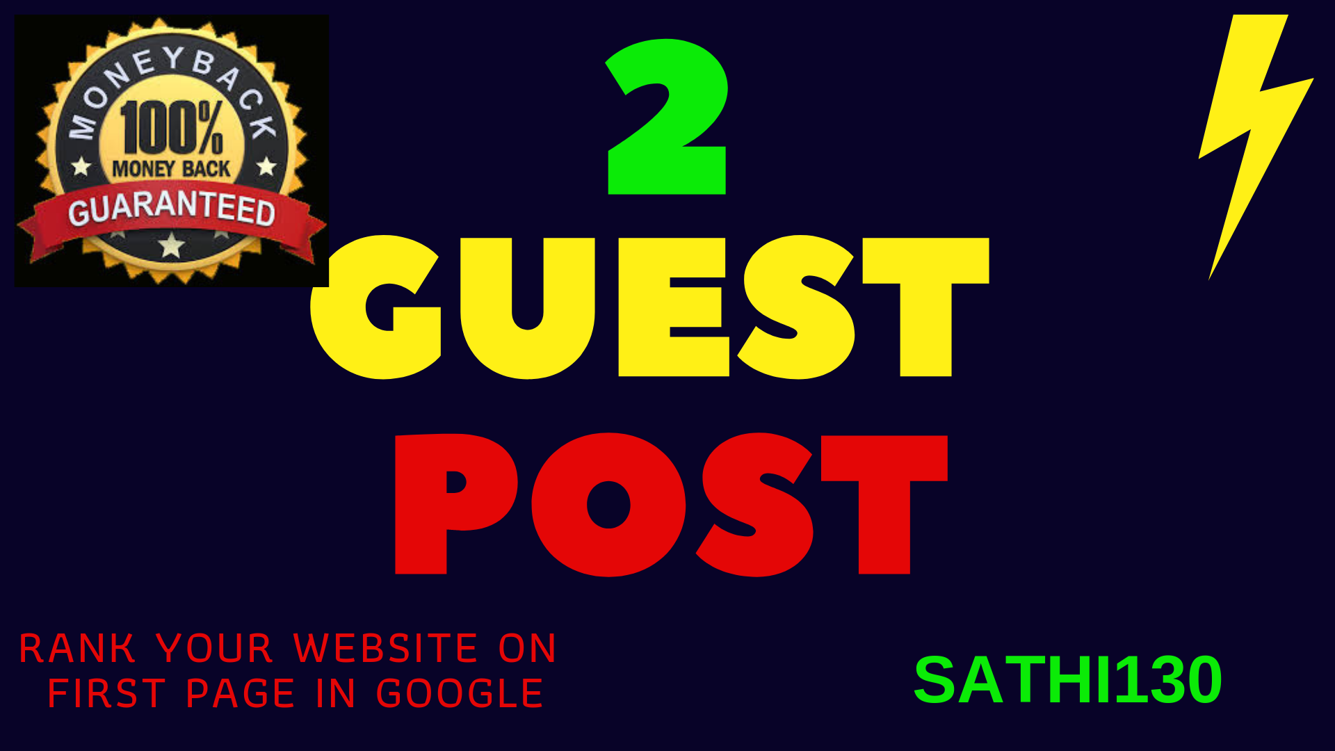 Submit your 2 guest posts to kinja behance in the most popular websites
