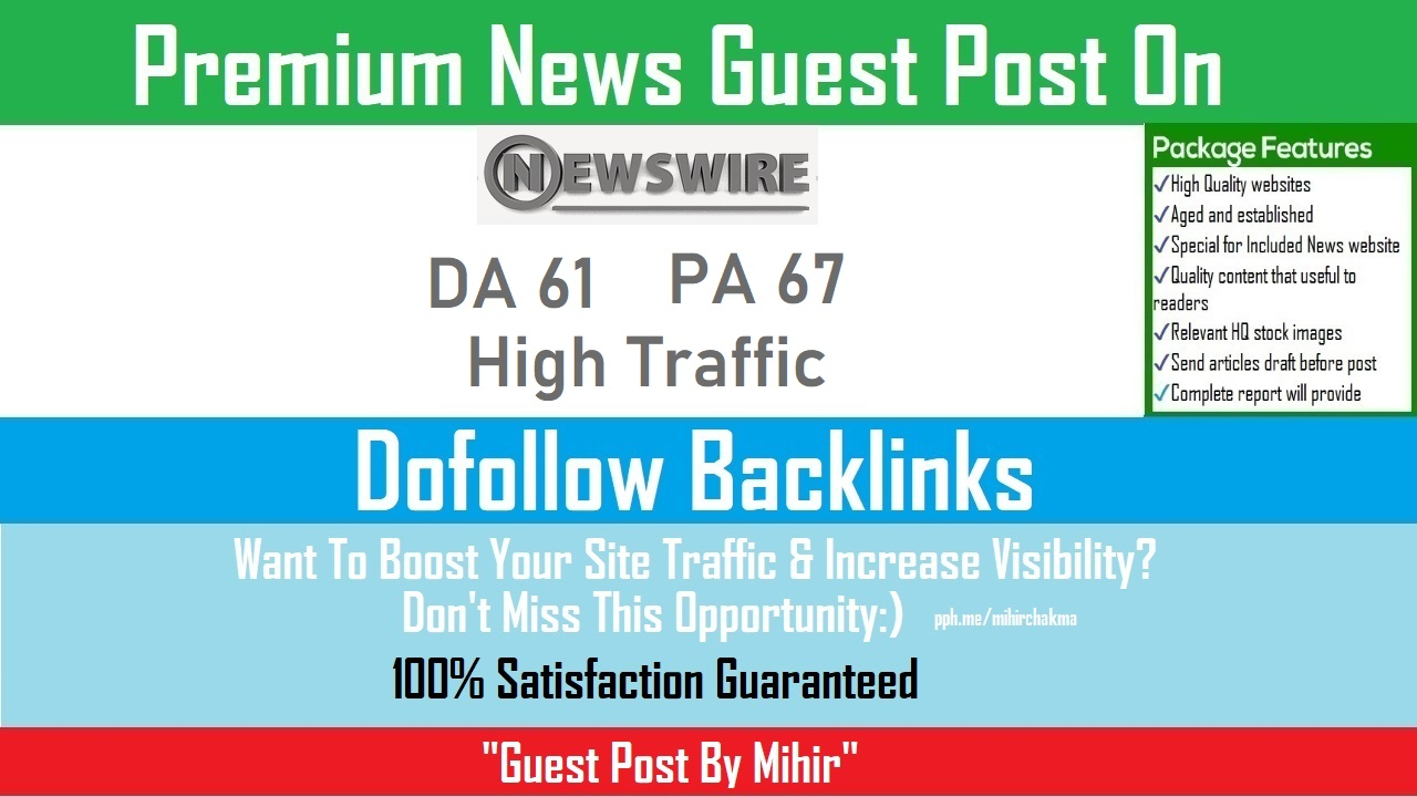 Publish a guest post on NewsWire - NewsWire. net - DA61,  PA67