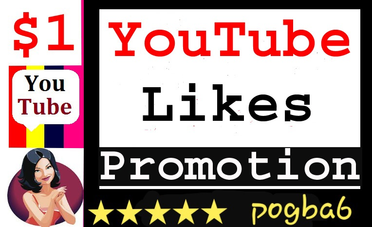 Organic Manually Video Likes Promotion via real user