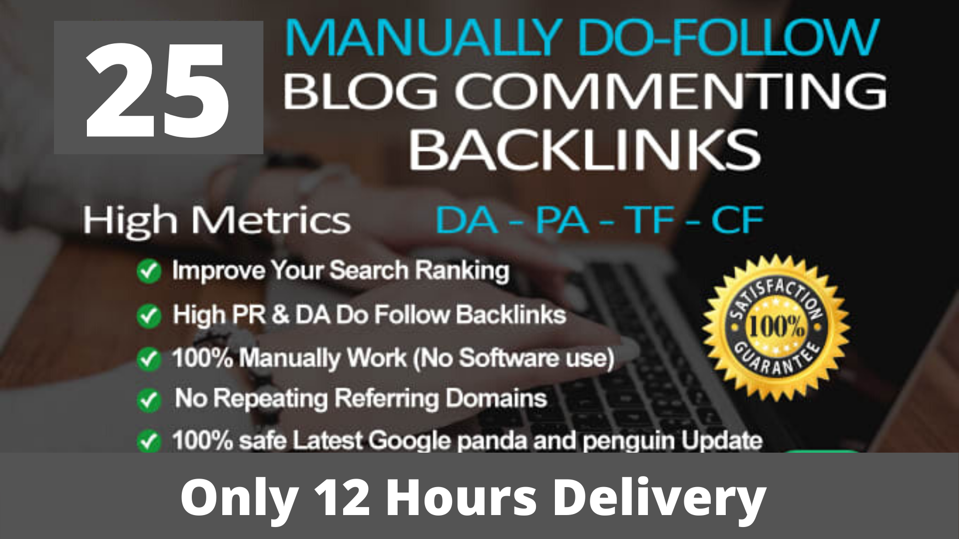 Instantly do 25 high quality dofollow blog comments backlinks