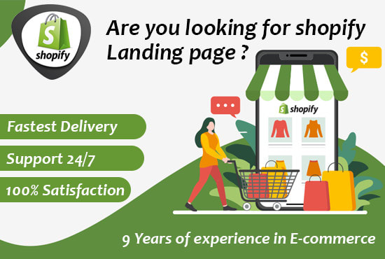 I will design Shopify landing page,  product landing page,  sales page