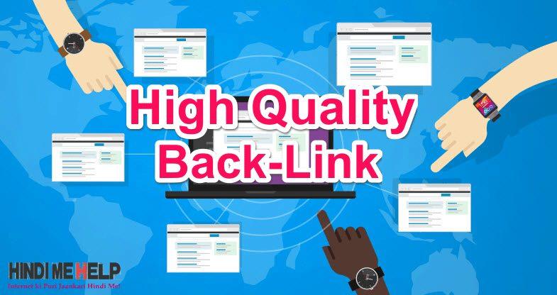 65 Backlinks from High DA-60+ Domains