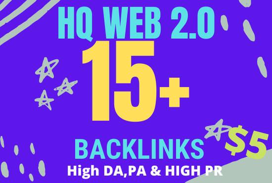 make high authority web 2 0 backlinks