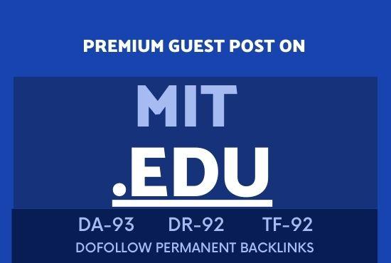Publish guest post on MIT EDU DA93