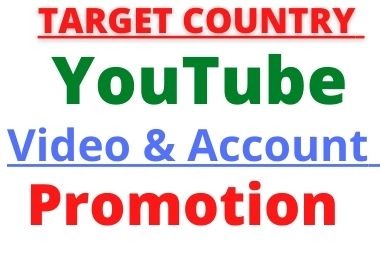 Professional YouTube Video Promotion From USA AND Target all Country