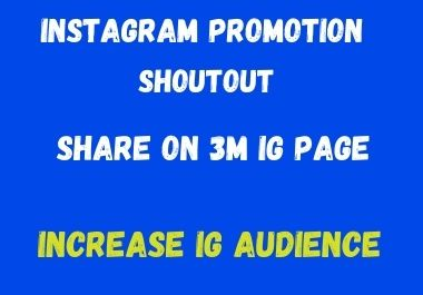 Instagram Promotion ON 3M IG Profile via SHOUTOUT