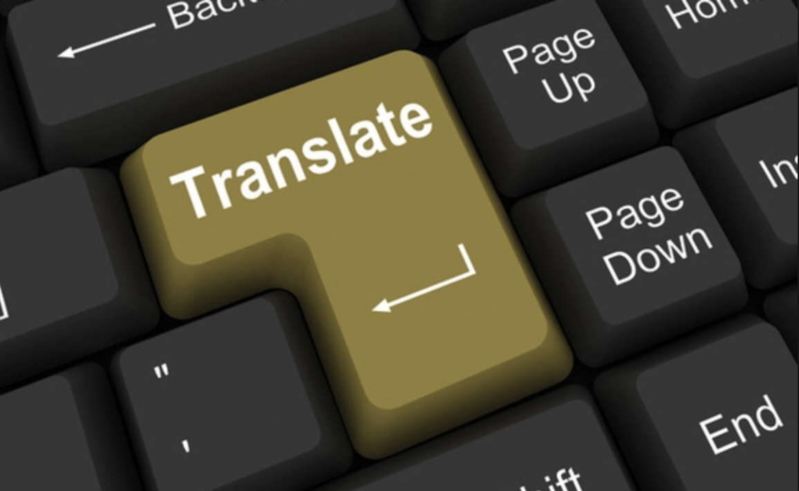 I will do literal or free translations from French to English for any type of document and in any st