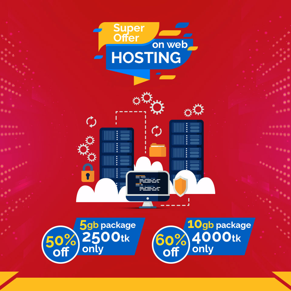 Great Offer On Web Hosting 5GB Package For One Year With Free cPanel