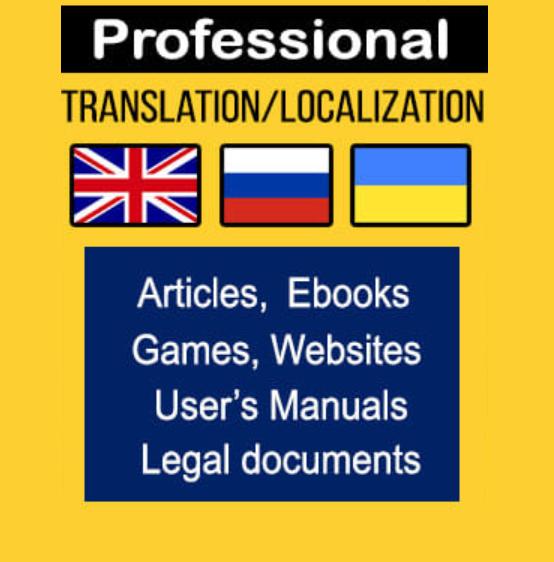 A high-quality translation for you