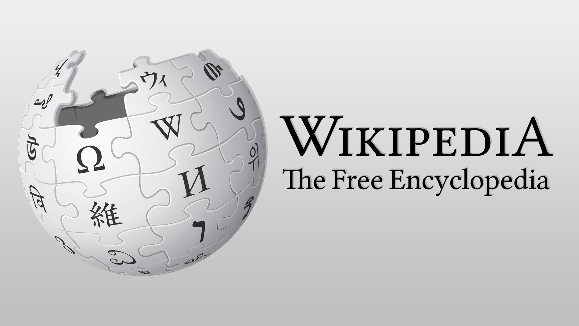 Wikipedia Backlinks - Niche Relevant