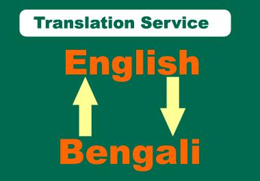 I will translate Bengali To English And English to Bengali within 24 Hours