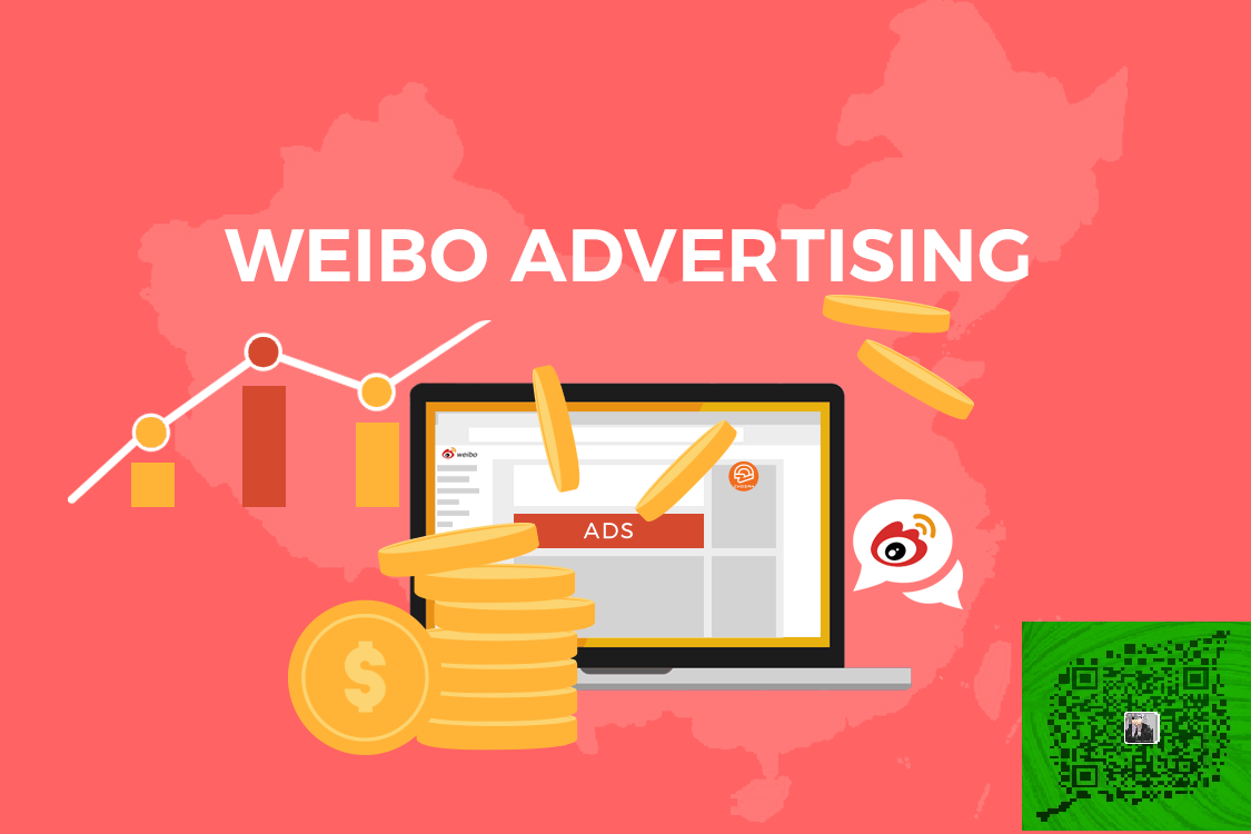Marketing your Business/Products to China on Weibo