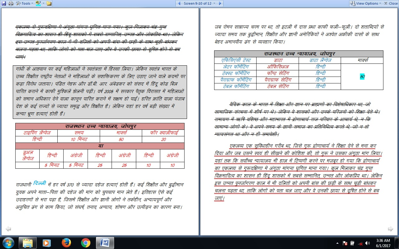 Data entry Typing and Copy Paste work in MS Word in English Hindi