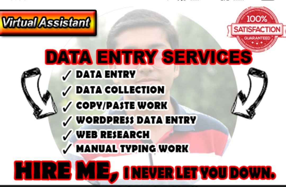 Get your data entry related work complete