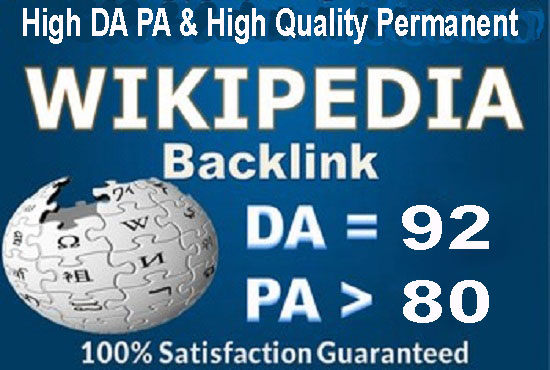 High DA,  PA Niche Relevant Permanent Wikipedia Backlink For Get Your Site Google Ranking Help