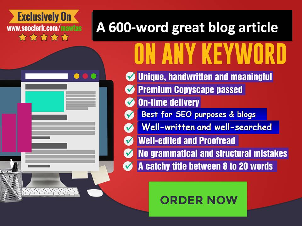 600-word great blog article on any subject
