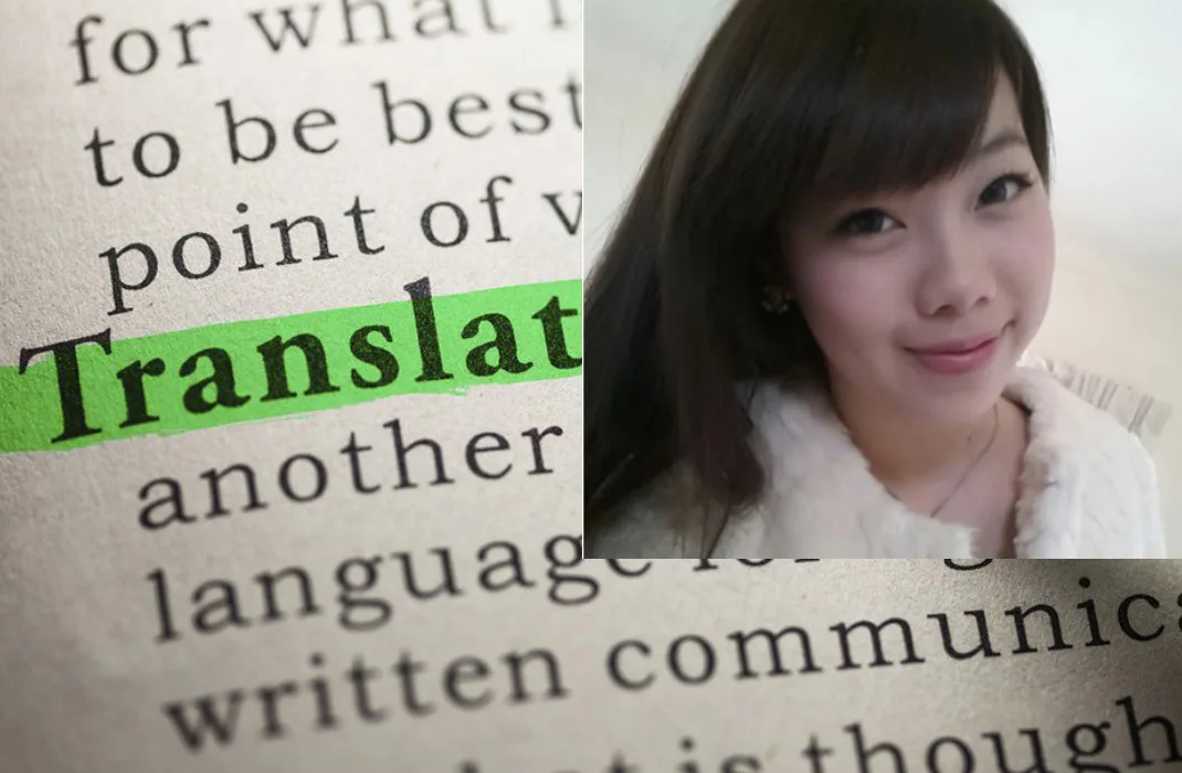 Translate Chinese And English In 12 Hours